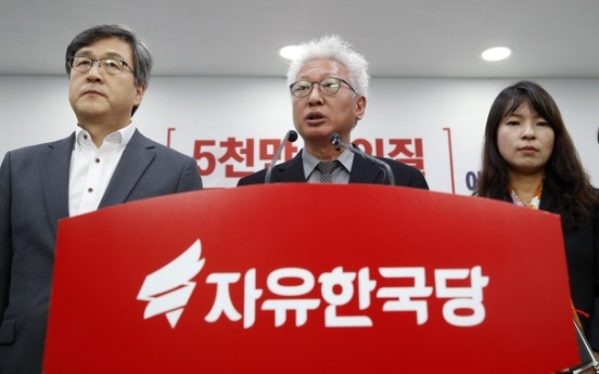 Liberty Korea Party's panel recommends ejecting Park