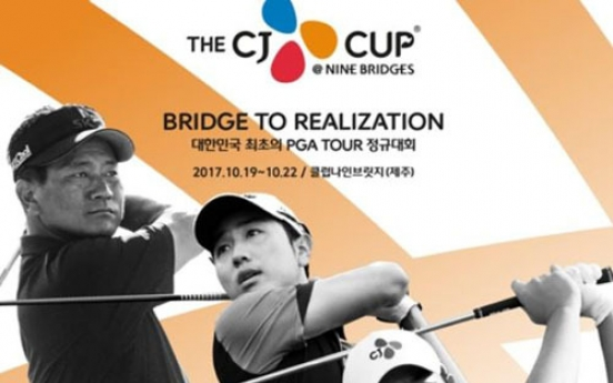 Top Korean golfers to play at 1st PGA Tour event at home