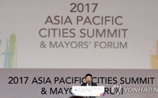 Daejeon mayor vows closer cooperation with Asia-Pacific cities