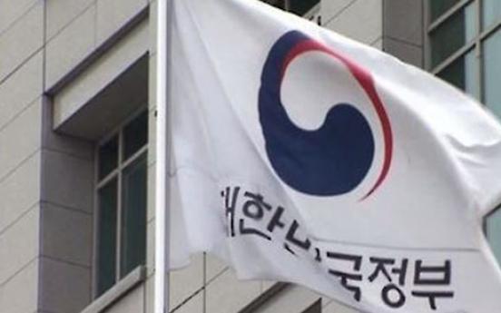 Korea slaps anti-dumping duties on Vietnamese, Indian, Ukrainian ferroalloy
