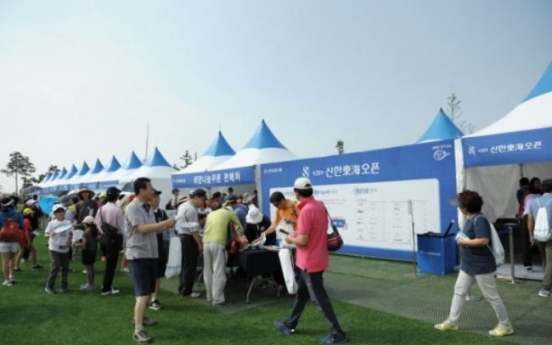 Indian golfer disqualified from Korean event after oversleeping