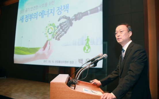 Korea to wind down nuclear power over next 60 years: energy minister