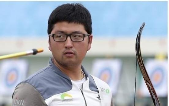 S. Korean archer Kim Woo-jin sets world record in 90m recurve