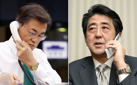 [Newsmaker] Seoul's aid to NK faces Japan's opposition