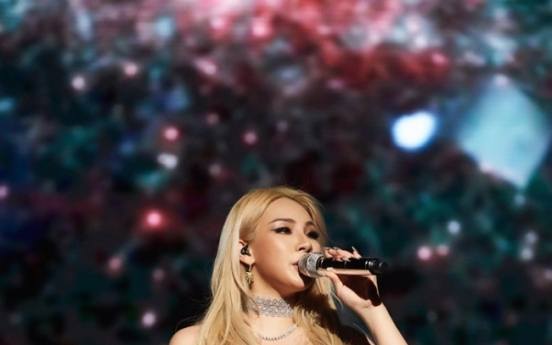 CL sings for 'My Little Pony' soundtrack