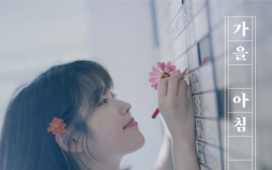 IU makes surprise pre-release of 'Autumn Morning'