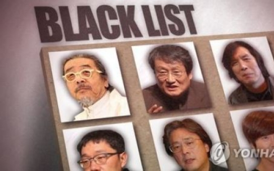 Culture ministry panel to expand 'blacklist' probe to Lee Myung-bak govt.