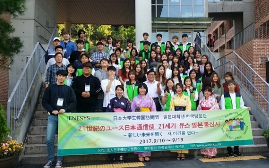 Japanese exchange trip to Korea seeks friendly ties