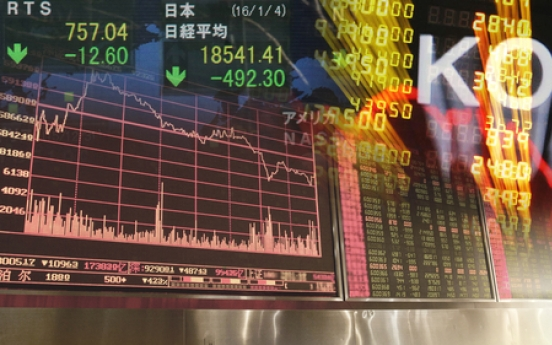 Seoul shares open tad lower despite Wall Street rally