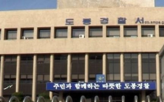 Seoul City civil servant jumps to death possibly due to overwork