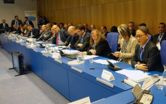 KAERI promotes SMART reactors at IAEA meeting