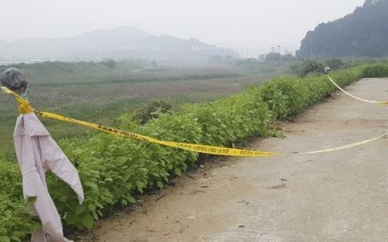 Woman found dead on riverbank in Cheongju