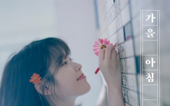 IU's 'Autumn Morning' tops charts despite BTS' new release