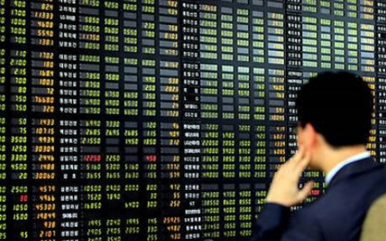 Seoul shares open slightly higher on Wall Street gains