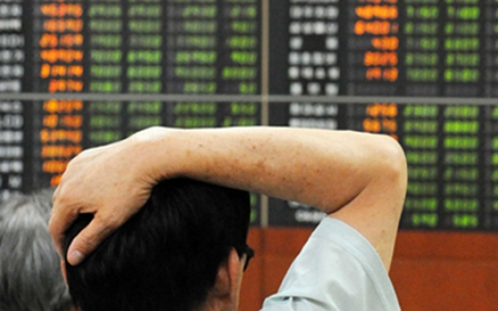 Seoul shares down late Thursday morning