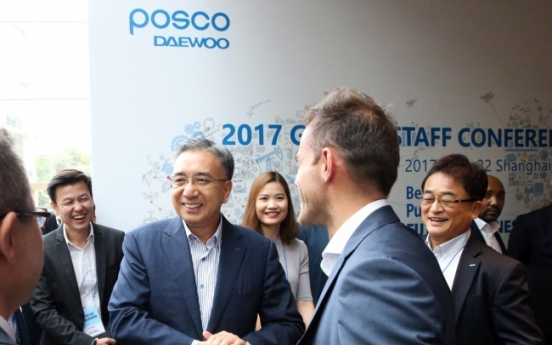 Posco Daewoo holds conference to boost global business