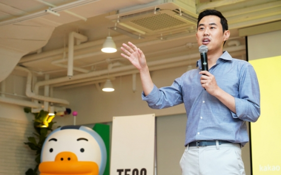 [Herald Interview] Kakao seeks to go global with content distribution business: CEO