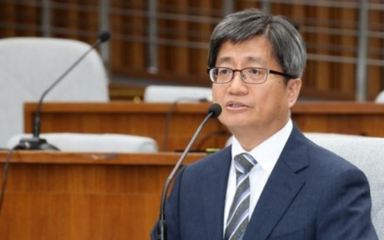 National Assembly approves Kim as Supreme Court chief