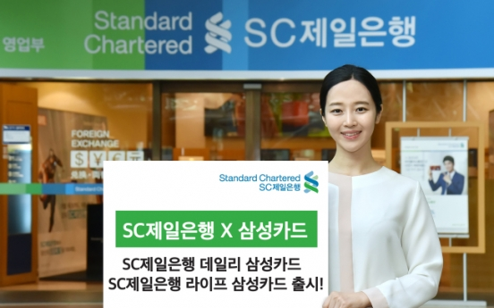Standard Chartered teams with Samsung for new cards
