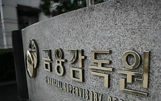 Regulator seeks to lower interest rates for margin trading