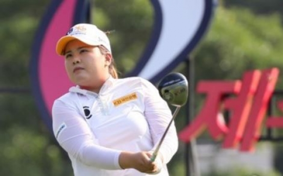 Park In-bee to sit out rest of LPGA season with back injury