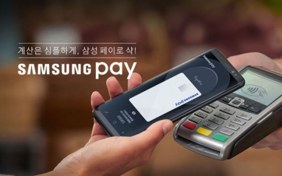 Samsung Pay most favored mobile payment platform in Korea: survey