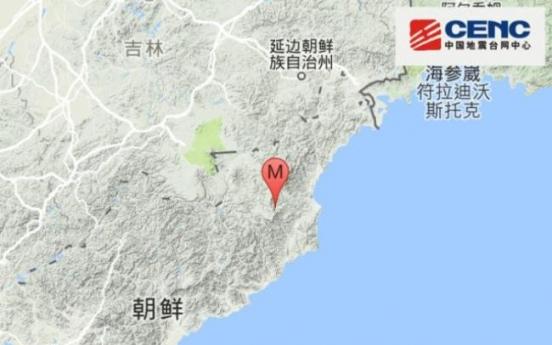 3.5-magnitude quake rattles N. Korea near nuclear test site