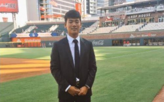 Korean high school shortstop signs with Atlanta Braves