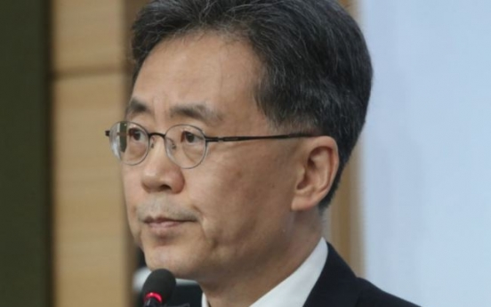 Korea's top trade negotiator to leave for US ahead of talks