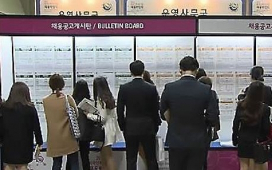 Korea's jobless rate rises steadily amid dip in OECD average