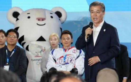 PyeongChang Games may help mend soured Sino-Korean ties: experts