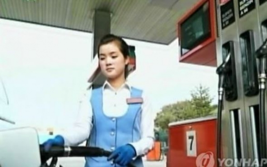 Petrol prices pumped up in Pyongyang