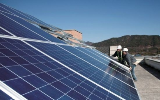 Solar energy-related stocks dip on looming US import safeguard