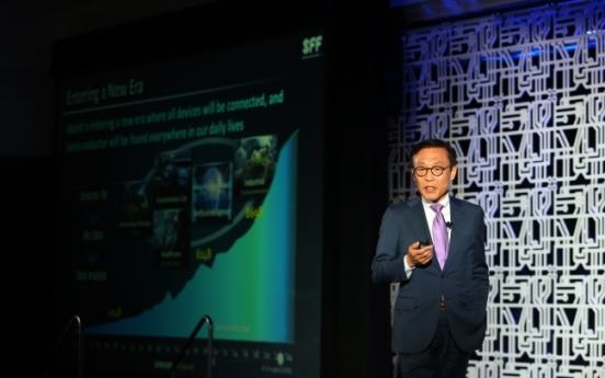[Reshaping Semicon Map] Samsung's next task: AI chips to empower devices