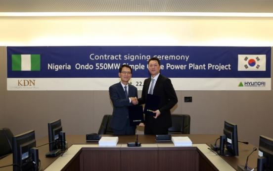 Hyundai Engineering seals $330m power plant deal in Nigeria