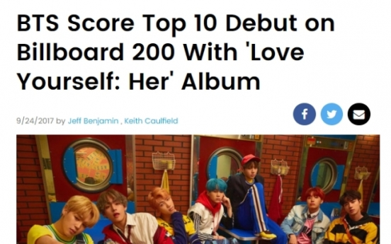 BTS' 'Love Yourself Seung Her' debuts at No. 7 on Billboard 200