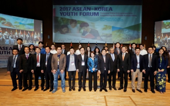 Entrepreneurs share secrets of success with youths