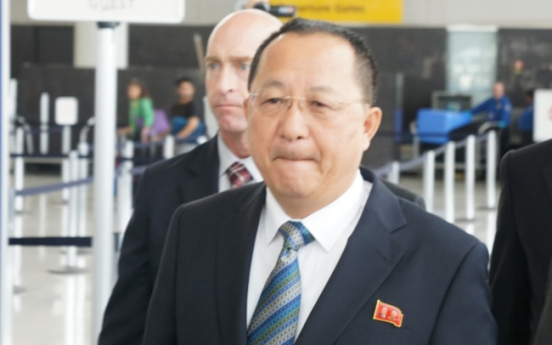 [Breaking] NK foreign minister to hold press conference at 11 p.m.
