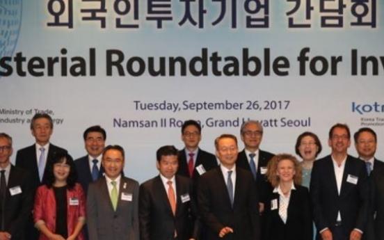 S. Korea's commerce minister allays fear over N. Korea
