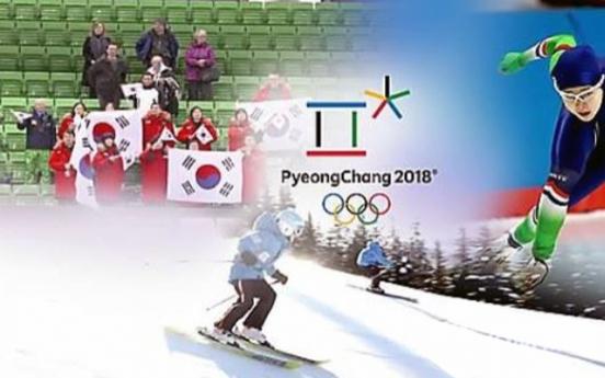 Banks to donate W20b for PyeongChang 2018