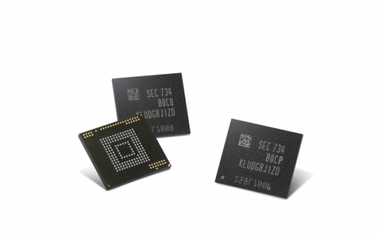 Samsung starts mass producing world's first eUFS for vehicles