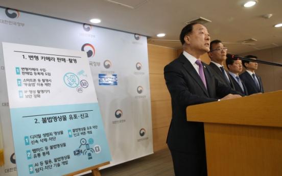 Korea fights back against 'revenge porn,' digital sex crimes