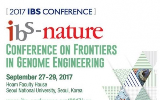 Gene editing meeting to open in Seoul