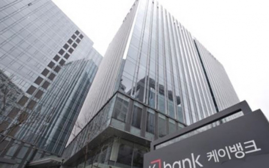 K-Bank to launch lending for home mortgages, insurance distribution