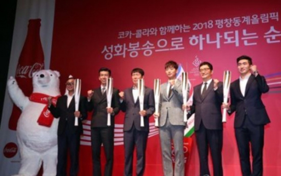 Football legend, Olympic fencing champ unveiled as torch runners for PyeongChang 2018