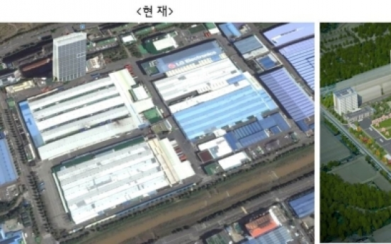 LG to inject W600b to renovate outdated Changwon factory