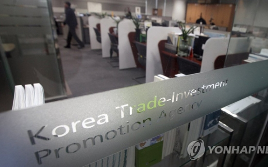 Korea exports to remain solid in Q4: KOTRA