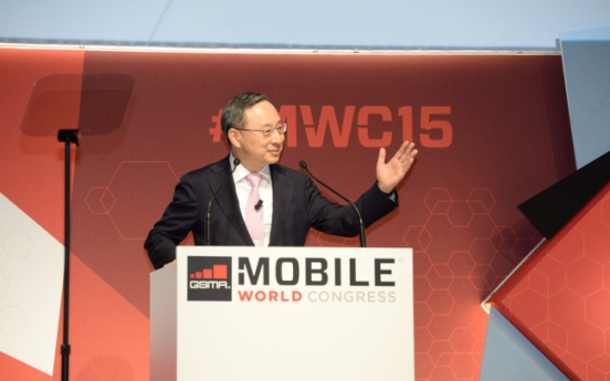 KT stands at forefront of 5G