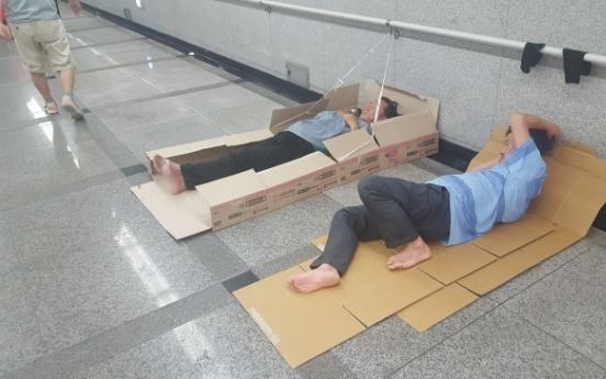 South Korea pledges to tackle homelessness