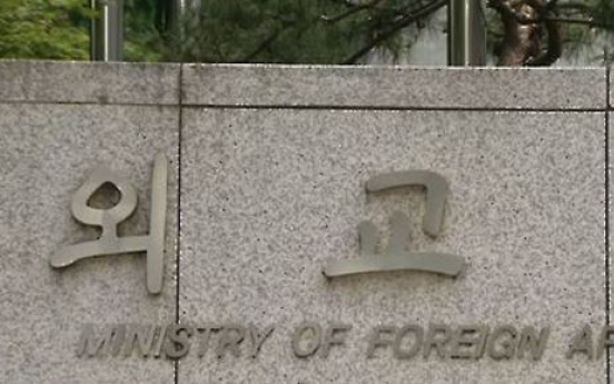 S. Korean ambassador to Ethiopia to be dismissed over sexual harassment allegations
